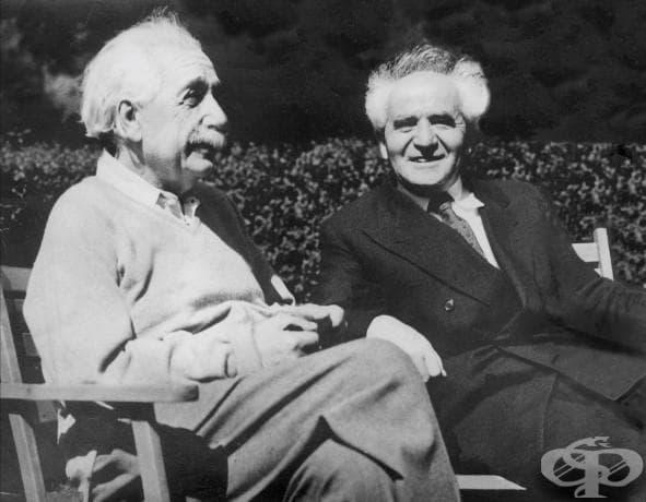 """""""Великите еврейски учени и философи от последните няколко поколения - Спиноза , Айнщайн , Фройд , Робърт Опенхаймер и други - са граждани на Европа и Америка."""""""