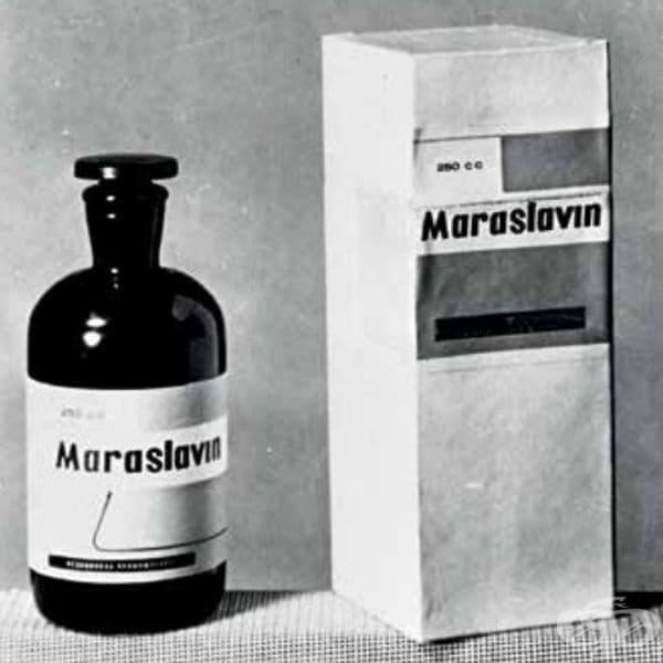Български препарат срещу възпаление на венците от 1961г.