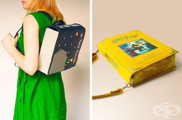 Чанта за любителите на книги.