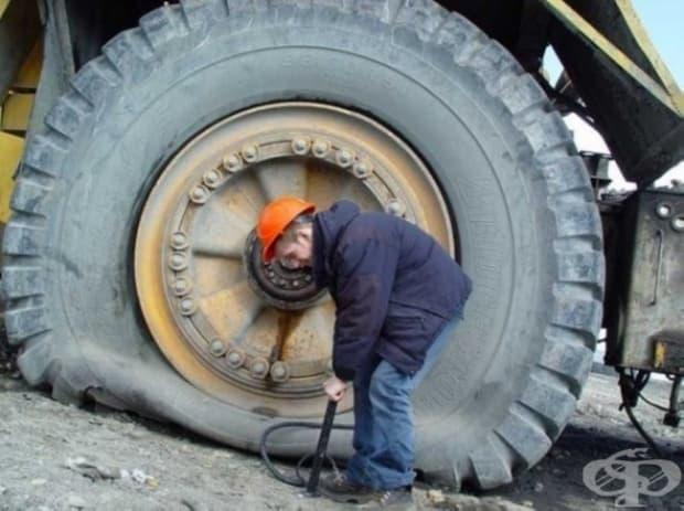И от нова гума