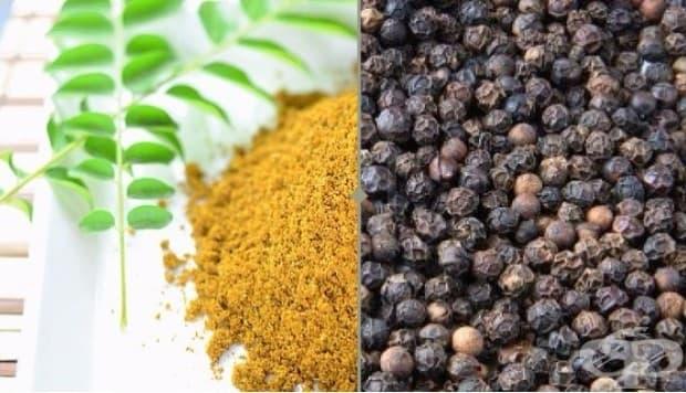 Пиперин. Пиперин, основният алкалоид в черния пипер, помага на тялото да абсорбира полезните вещества, които се намират в кърито на прах.