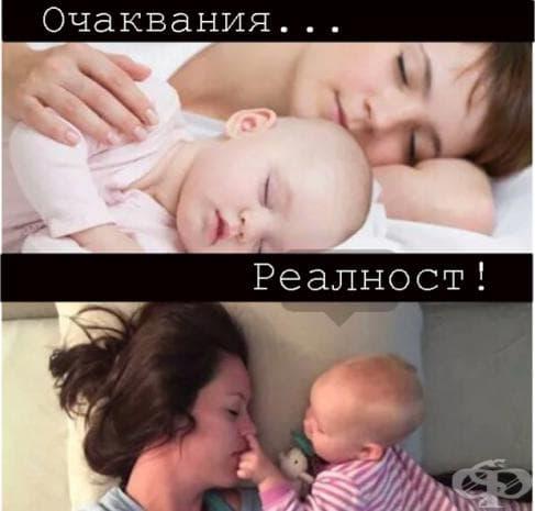 Какво е да спиш с бебе: очаквания срещу реалност