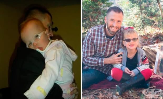 Невероятната трансформация след 4 години живот с любящо семейство.