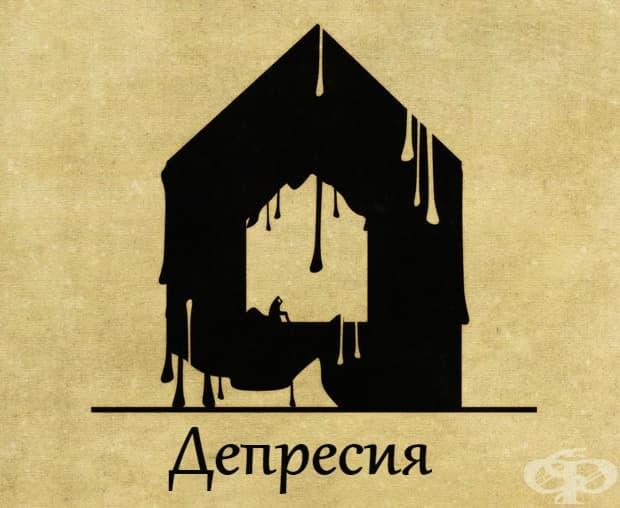 Архитектурата, като средство за представяне на психичните заболявания и разстройства