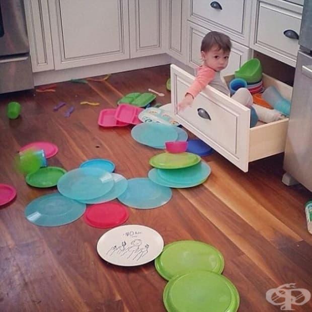 Хайде, идвайте, извадих чиниите!