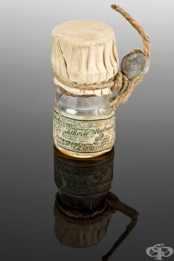 Старинно флаконче с дифтериен антитоксин от Първата световна война