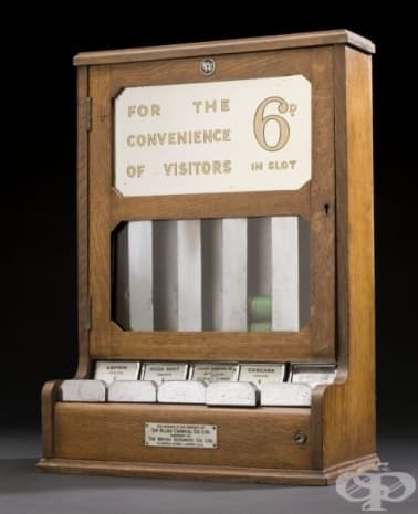 Диспенсър за лекарства от 1950г.