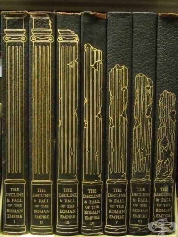 Умни книги – умни корици.