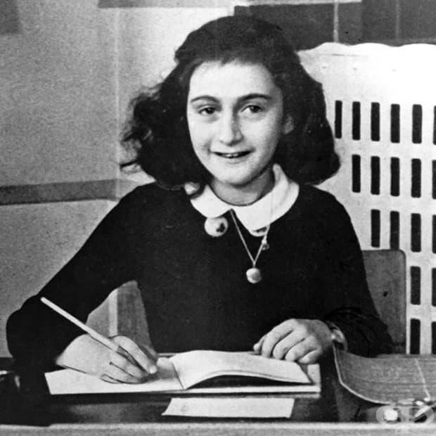 Ане Франк – еврейски писател.