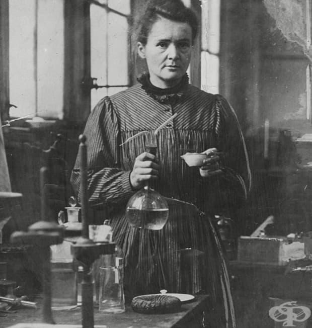 Мария Кюри е полски физик и химик, известна със своята изследвания на радиоактивността. Два пъти е нобелов лауреат.