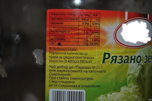 500 грама кисело зеле покриват 100% от нуждите ви от сол...