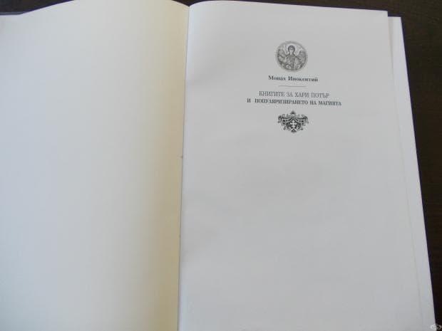 Първа страница