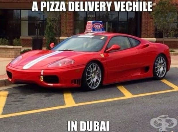 Превозното средство за доставка на пица в Дубай