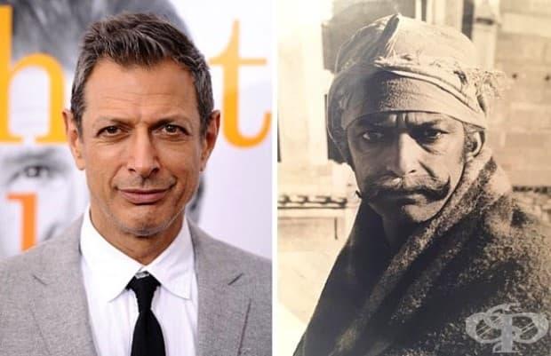 Индийският близнак на Джеф Голдблум