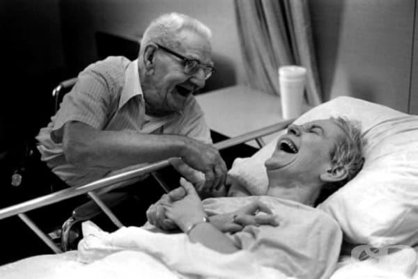 Най-доброто лекарство – смехът.