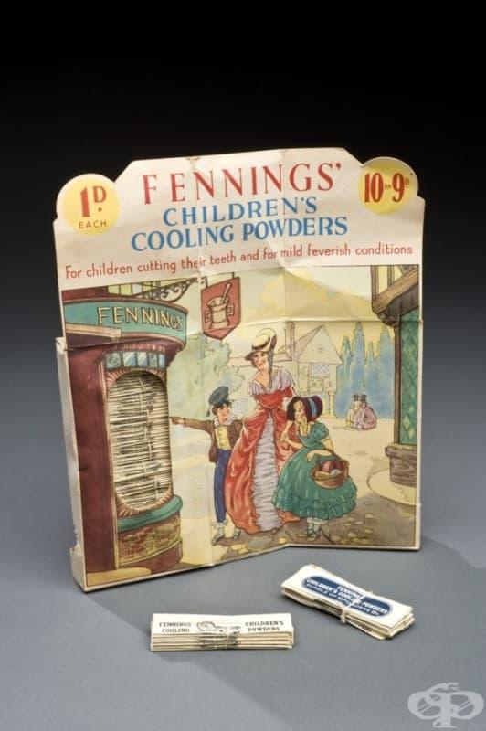Охлаждащи прахове за деца на Алфред Фенингс от 1940 година