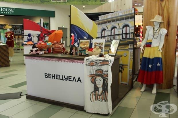 """Международен кулинарен фестивал """"България посреща вкусовете на света"""""""