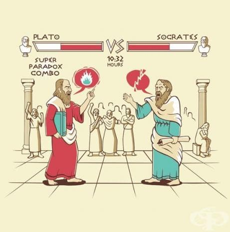 Платон срещу Сократ:  супер парадокс комбо - 10:32 часа