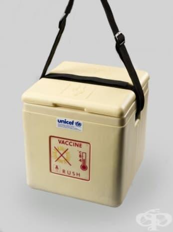 Хладилна чанта за транспортиране на ваксини от 1994г.