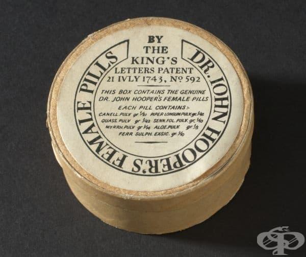 Хапчета срещу хистерия от 1900г.