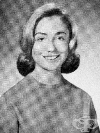 17-годишната Хилъри Клинтън, 1965.