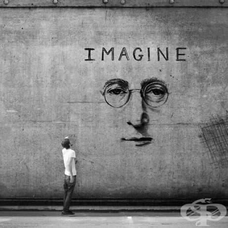 Представи си
