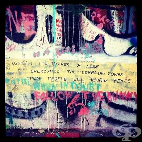 Когато силата на любовта преодолее любовта към властта, тогава хората ще познаят мира.