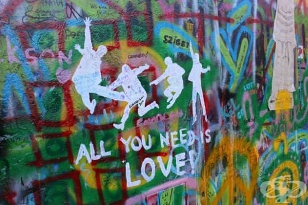 Всичко, от което се нуждаеш е любов!