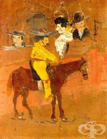 "Пабло Пикасо, ""Le Picador,"" 1890"