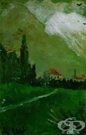 """Салвадор Дали, """"Пейзаж близо Фигерас,"""" 1910"""