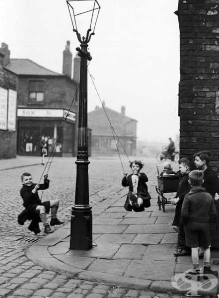 Всичко, което ви е нужно, за да се забавлявате, е въже, Манчестър, 1946