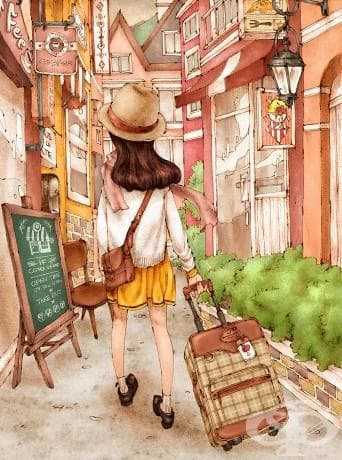 Пътуване насаме