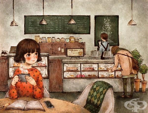 Кафе през ноември