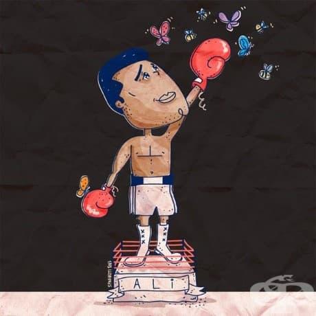 И Мохамед Али: 'Най-великия'