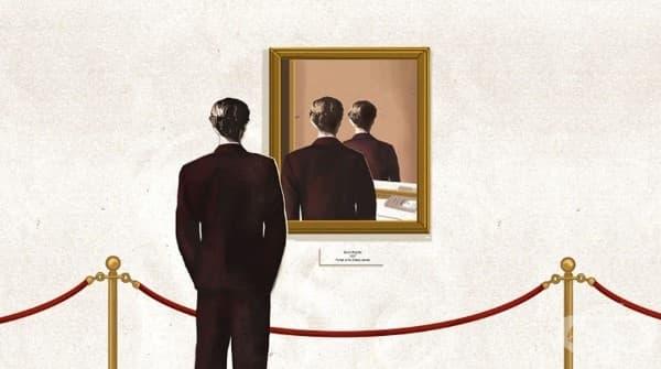 Тънката линия между изкуството и живота