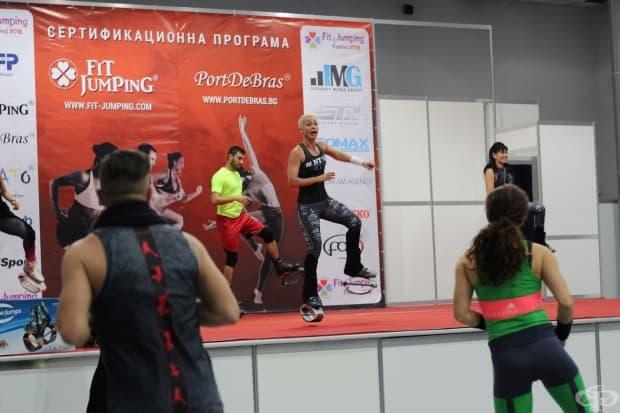 Галерия от Fit&Jumping Festival 2018 – Пловдив