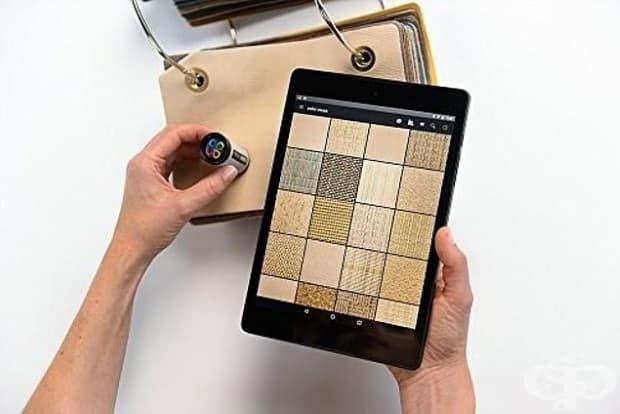 Можете да експериментирате със съвпадение на платове, бои и материали с мач инструмент (приложение), който да свалите на вашия таблет.