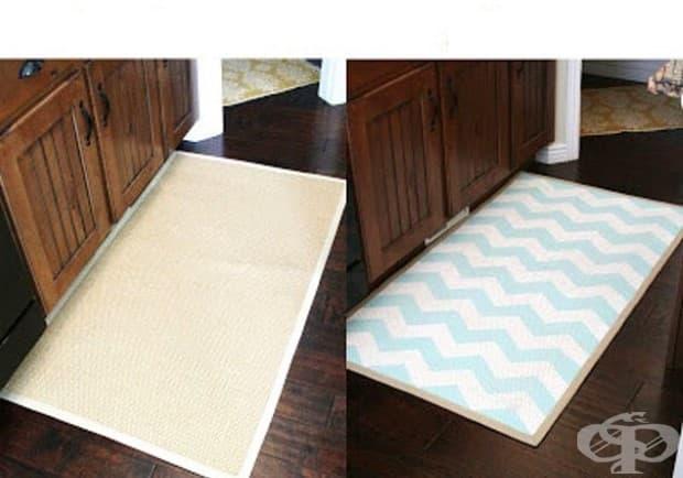 Ако имате килим като този, можете да рисувате по него, за да оживите стаята си.