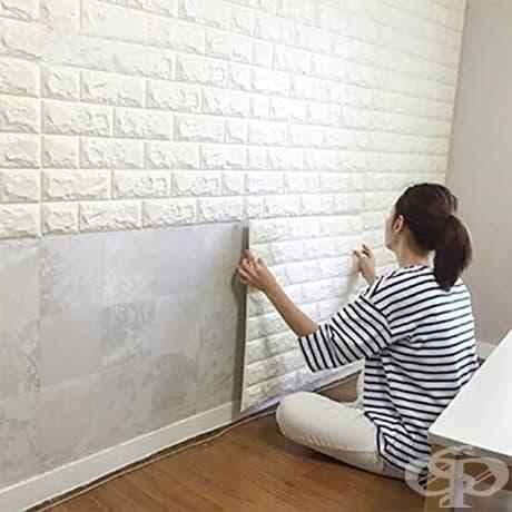Можете да дадете на вашия дом характер, добавяйки текстура на стените си със самозалепващи се стенни панели.