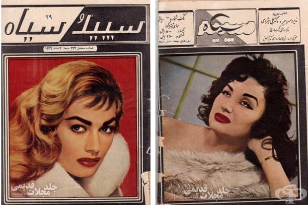 Красотата на жените от Иран - 1969-1977 година