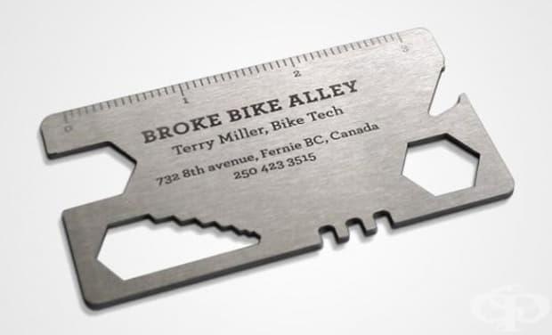 Работилница за поправка на велосипеди