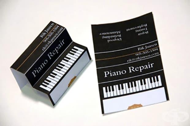 Център за поправка на клавирни музикални инструменти