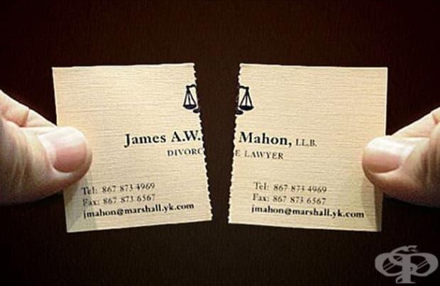 Адвокат по разводни дела