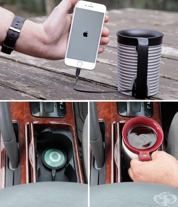 Самозатопляща се чаша, която не само че пази напитката ви топла, но и може да зарежда телефона ви