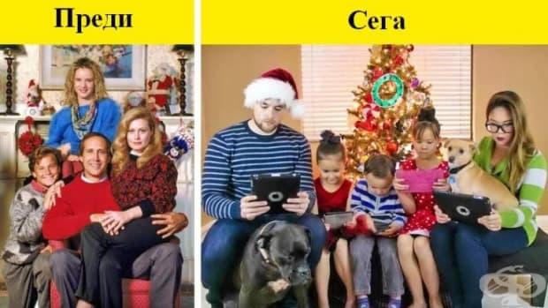Семейни коледни снимки.