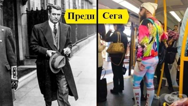 Мъжка мода.