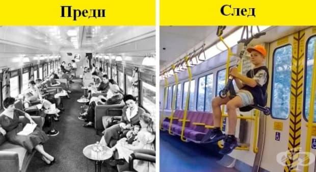 Децата в метрото.