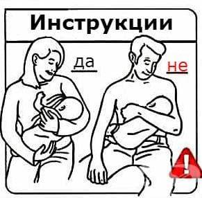 Кърмене на новороденото