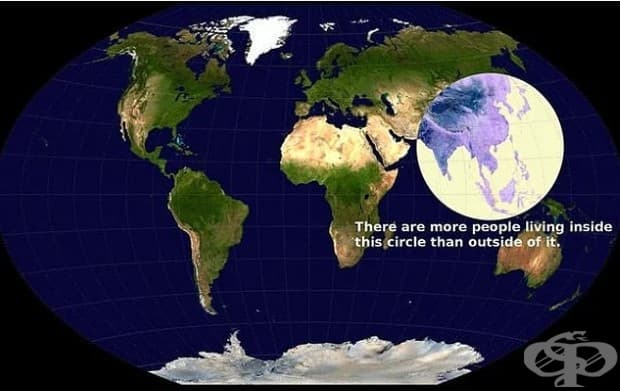 Повече хора живеят в този кръг, отколкото извън него