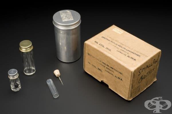 Комплект за диагностициране на едра шарка от 1965 година